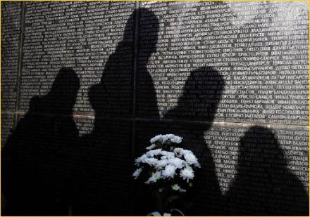 Anatole France - A Missa das Sombras